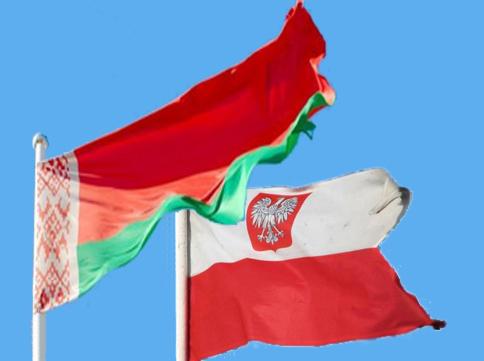 Misja gospodarcza do Republiki Białoruś, 24-27.10.2016 r., Mińsk (Białoruś)